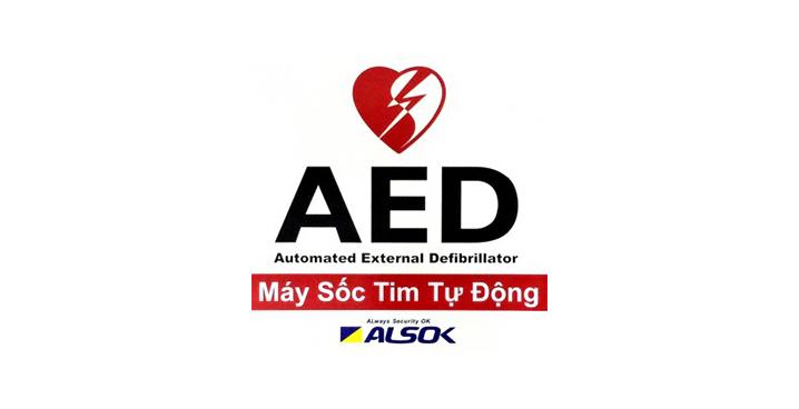 社内AEDの設置&上級救命技能認定証